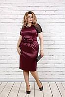 Женское нарядное платье из атласа 0777 / размер 42-74 / цвет бордо