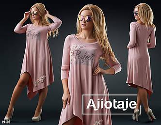 Платье в расцветках (0011-561)