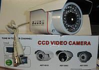 Камера Sony Anbit 5055 видеонаблюдения
