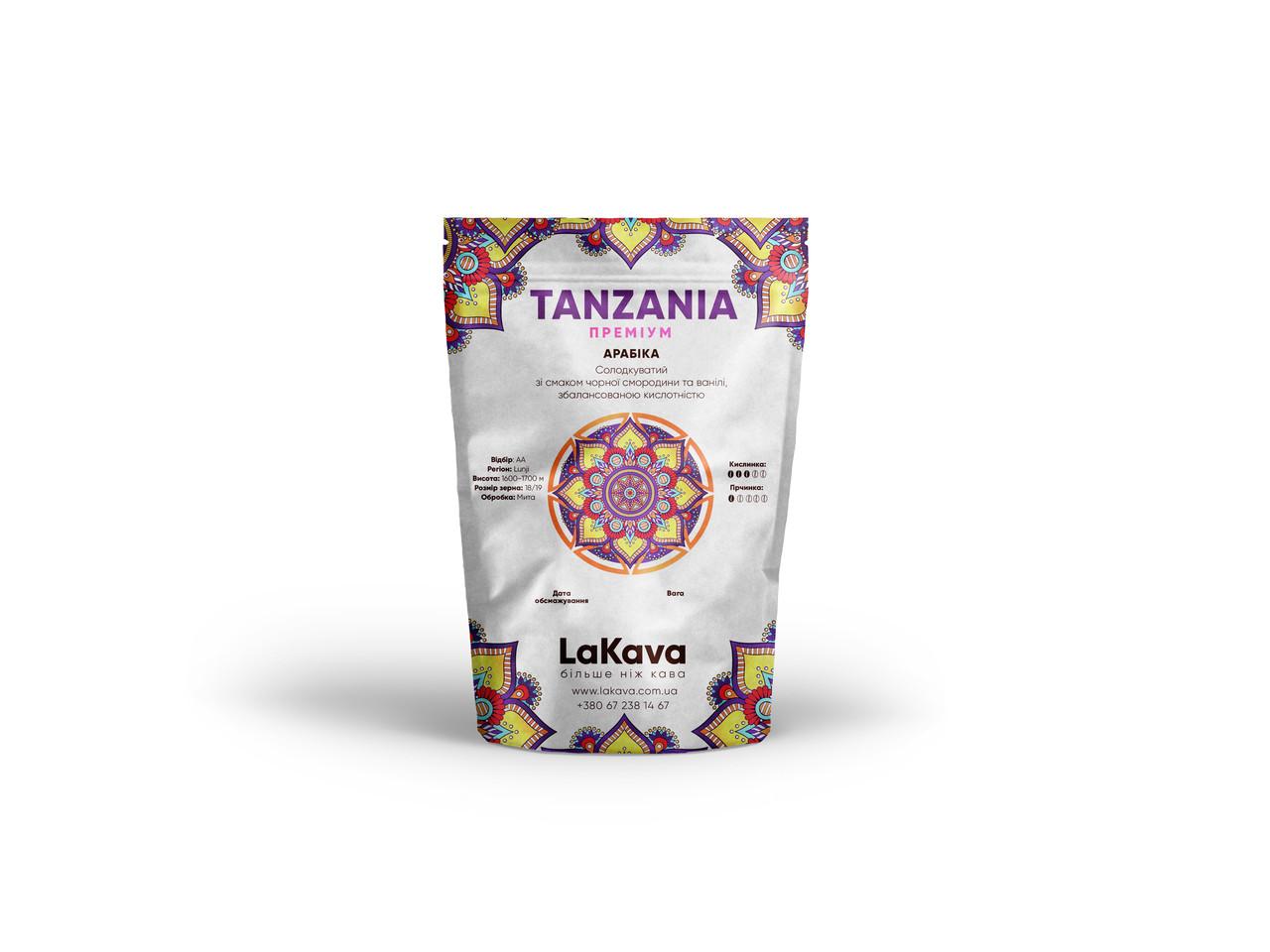 Танзанія Арабіка: 100 % Арабіка 250 г