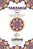 Танзанія Арабіка: 100 % Арабіка 250 г, фото 2