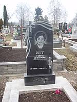 1.11. Памятник гранитный одинарный с крестом и резными елементами