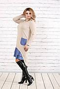 Жіноче плаття зі шлейфом і кишенями 0775 / розмір 42-74 / колір бежевий, фото 2
