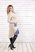 Жіноче плаття зі шлейфом і кишенями 0775 / розмір 42-74 / колір бежевий, фото 3
