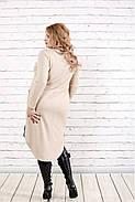 Жіноче плаття зі шлейфом і кишенями 0775 / розмір 42-74 / колір бежевий, фото 4