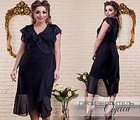 Красивое вечернее платье, комбинация двух тканей, для шикарной девушки, р.50,52,54,56 код 5238О
