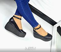 Женские кожаные туфли на платформе с застежкой-пряжкой