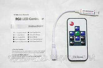 Мини-контроллер RGB  радио RF, пульт 10 кнопок