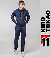 Костюм спортивный Kiro Tokao - 492 темно-синий , фото 1