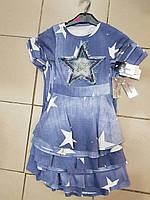 Платье туника   для девочки 4-14