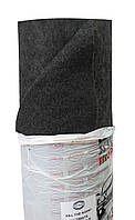 Карпет для Авто Ultimate темно-серый 1,4 м Ковролин Автоковролин Ткань для Обшивки Салона Потолка Автомобиля  , фото 1