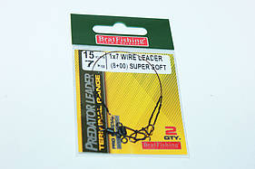 Повідець Bratfishing 1х7 Wire Leader (ціна за пачку)