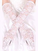Высокие белые гипюровые перчатки для невесты