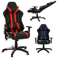 Кресло компьютерное Racer Top 7F, игровое кресло офисное