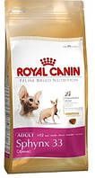 Корм Royal Canin (Роял Канин) SPHYNX ADULT для Сфинксов старше 12 месяцев  0.4 кг