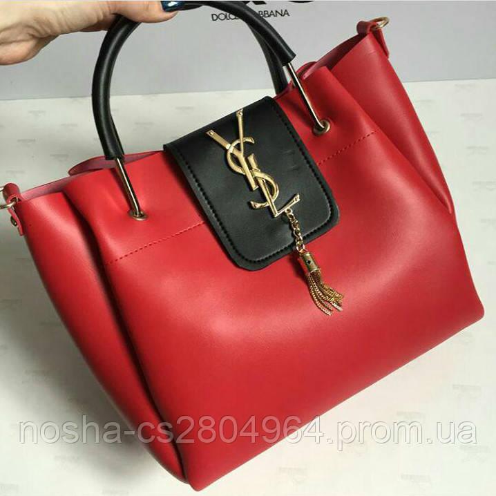 634945f11fc4 Сумка 2в1 Yves Saint Laurent / сумка с косметичкой / сумка в сумке / YSL -