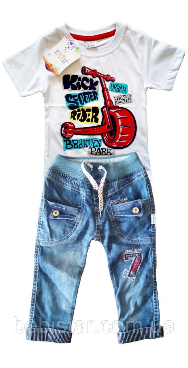 Джинсы и футболка с самокатом для мальчика 1-3 года