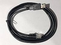 Кабель интерфейсный USB к сканеру штрих-кода Metrologic/Honeywell 9520/9540