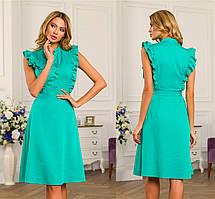 Платье зеленое с оборкой