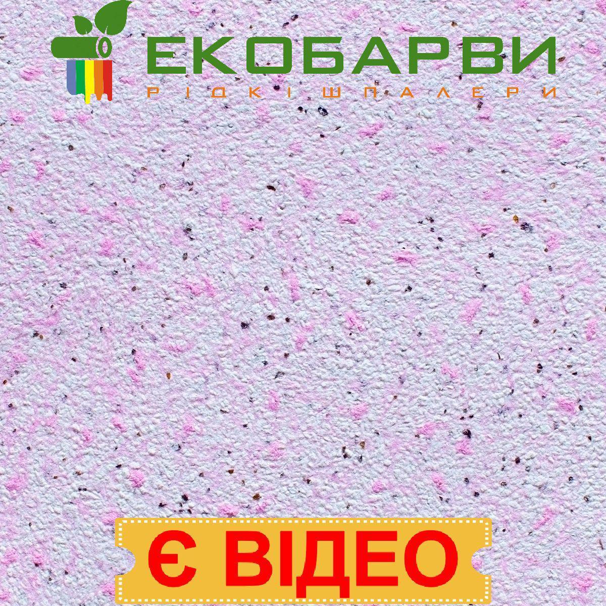 Жидкие обои Экобарвы Лайт Плюс LP-01-098