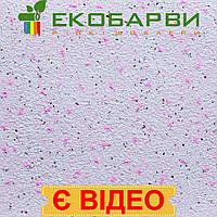 Жидкие обои Экобарвы Лайт Плюс LP-01-672