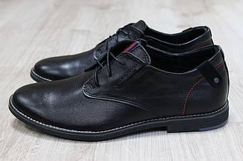 Туфли  на шнурках черная кожа
