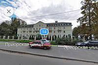ОБОЛОНЬ ЗДАНИЕ ПРОДАЖА 2250 м.кв