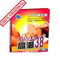 """Возбуждающие капли для женщин """"Climax 38"""" (6шт. / упаковка)"""