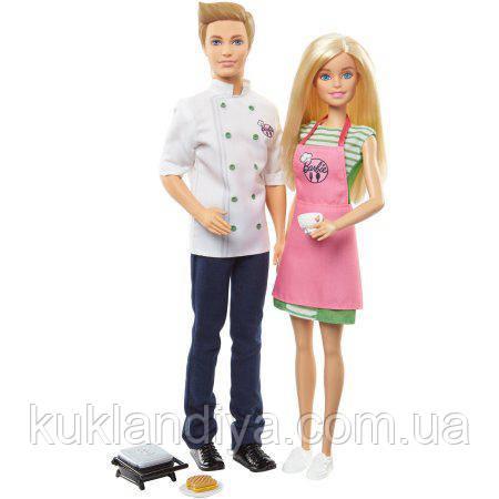 Набор Барби и Кен Повара