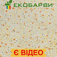 Жидкие обои Экобарвы Лайт Плюс LP-20-336