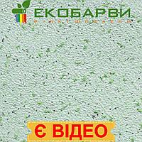 Жидкие обои Экобарвы Лайт Плюс LP-24-242