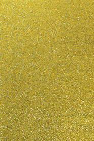 Фоамиран с блестками ЖЕЛТЫЙ 10 листов (2мм/20*30cm)