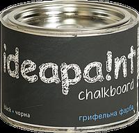 Грифельная краска ideapaint 0.5 л черная