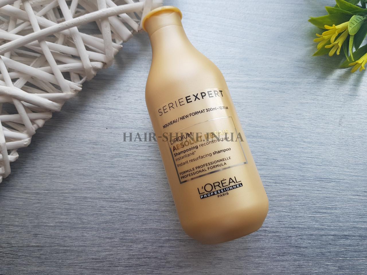 Восстанавливающий шампунь для поврежденных волос - Absolut Repair Lipidium Shampoo 300 мл