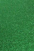 Фоамиран с блестками ЗЕЛЕНЫЙ 10 листов (2мм/20*30cm)