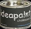 Грифельная краска ideapaint 0.5 л серая