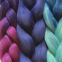 Канекалон цветной омбрэ однотонный для плетения косичек