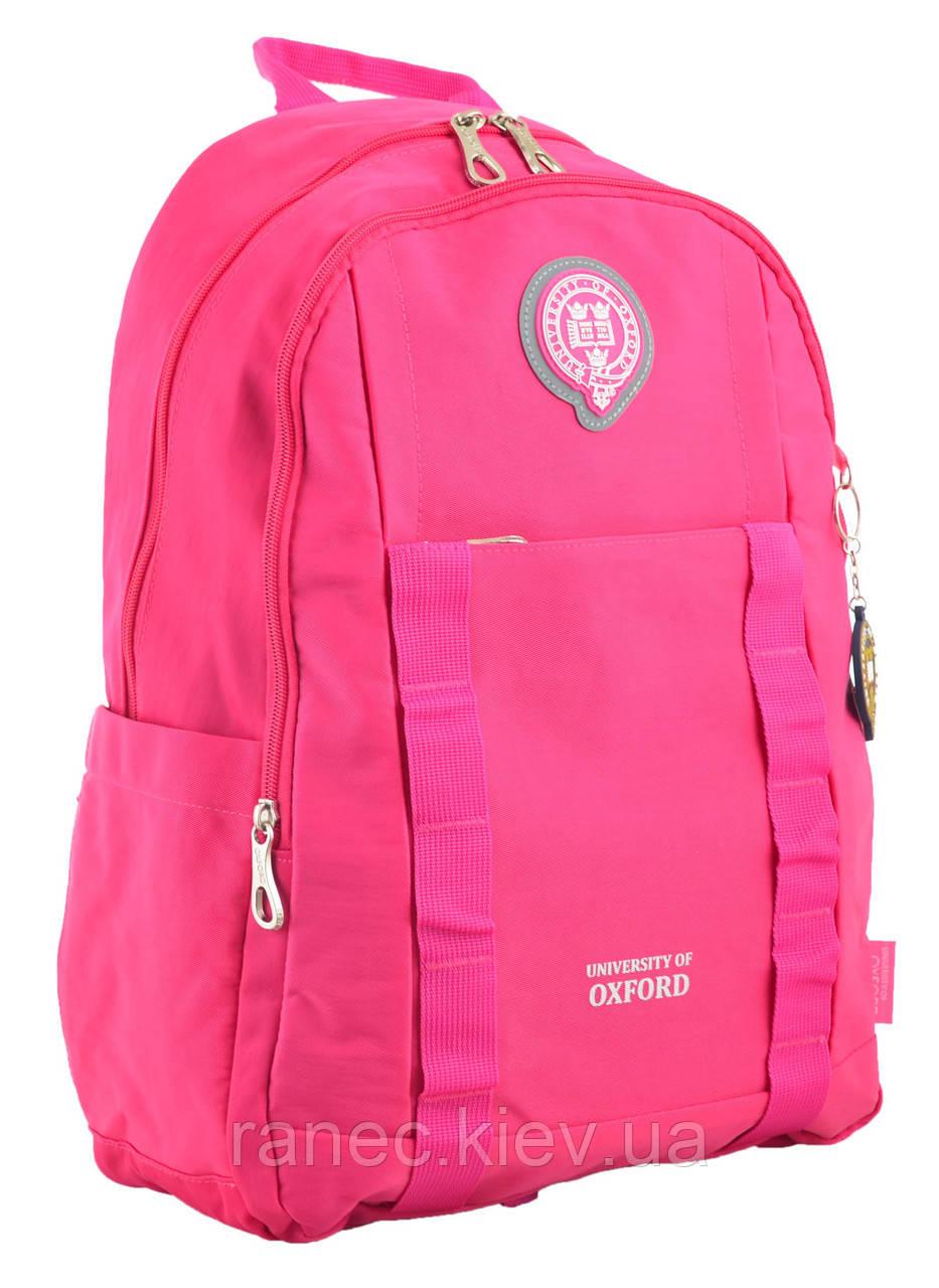 555598 Рюкзак молодежный OX 348, 45*30*14, розовый YES