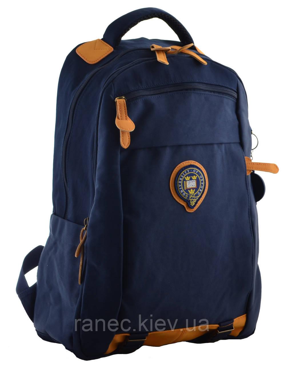 555618 Рюкзак молодежный OX 349, 46*29.5*13, синий YES