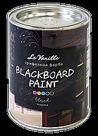 Грифельная краска Le Vanille черная 0.9 л