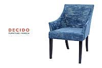 Кресло STRONG  для ресторанов и кафе