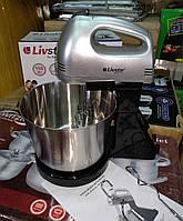 Миксер с металлической чашей Livstar LSU-1439 (7 скоростей, 150W)