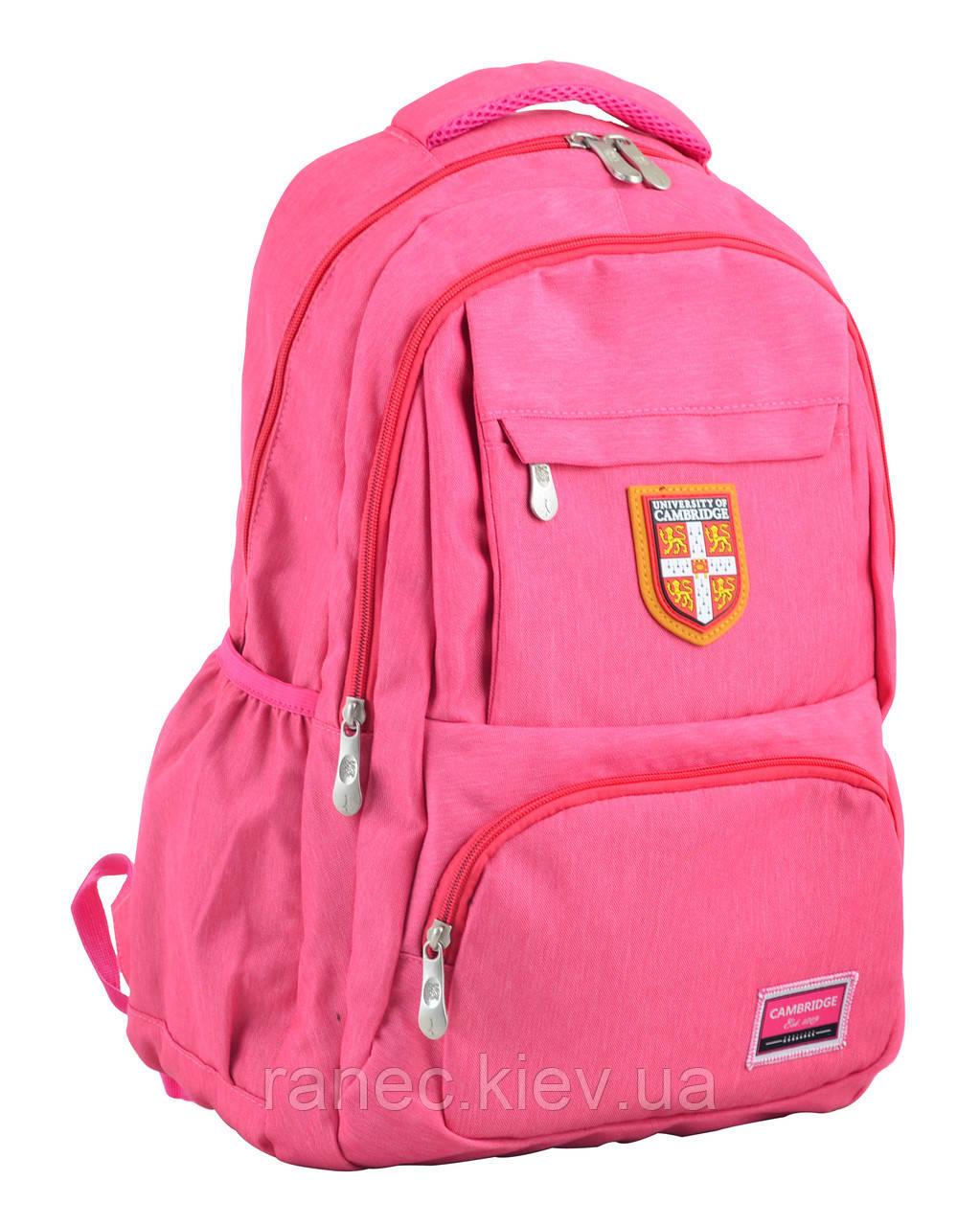 Рюкзак молодежный CA 145 розовый 555748 YES