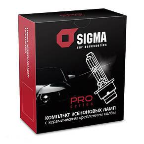Ксеноновая лампа Sigma PRO H3 4300K , фото 2