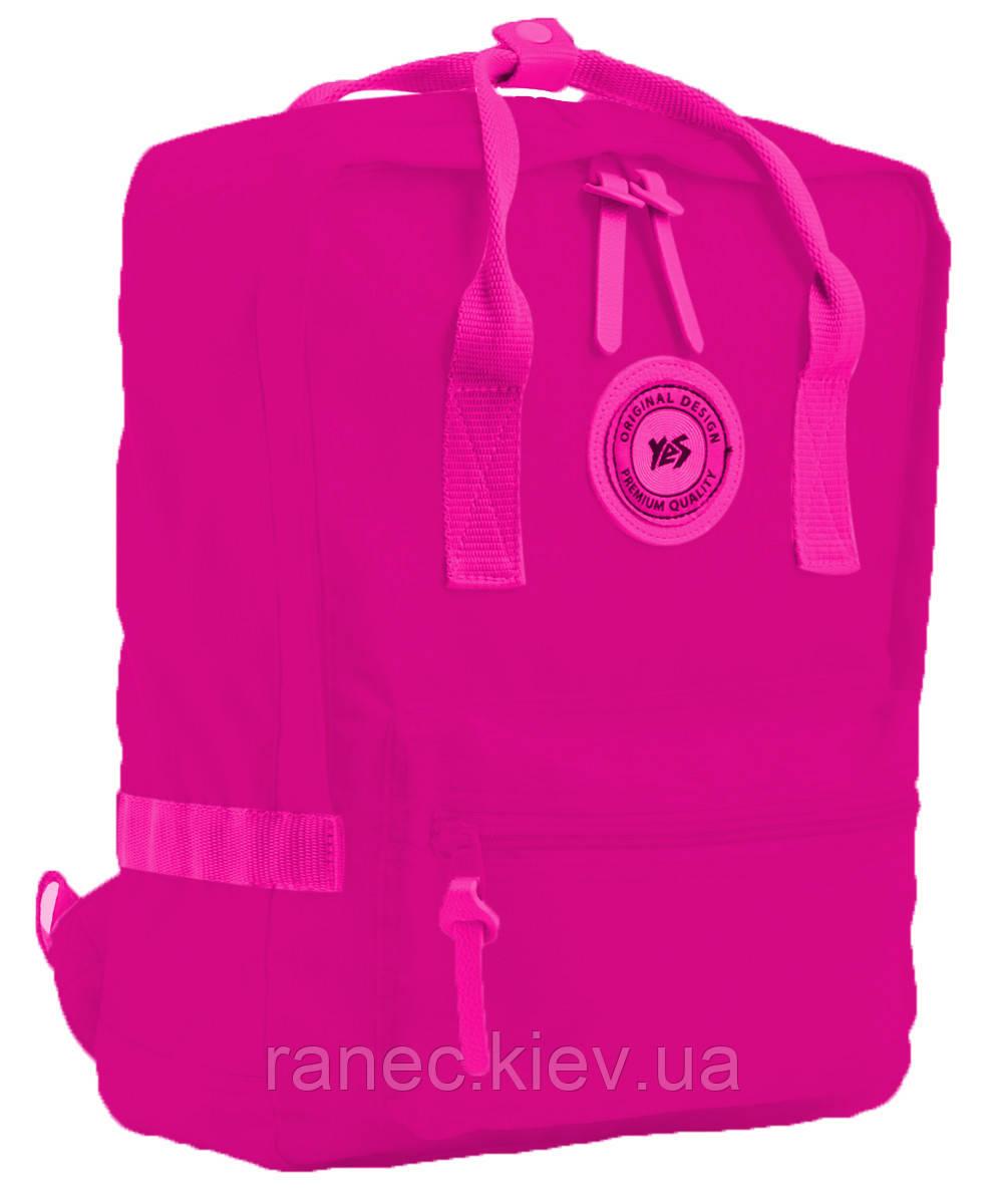 555587 Рюкзак подростковый ST-24 Hot pink, 36*25.5*13.5 YES