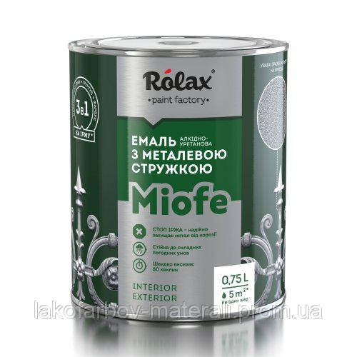Эмаль декоративная с металлической стружкой «Miofe» Premium Ролакс