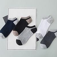 Набор коротких классических мужских носков (5 пар): черные, серые, белые, темно-серые, темно-синие