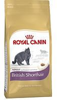 Корм Royal Canin (Роял Канин) BRITISH SHORTHAIR ADULT для британских короткошерстных кошек 2 кг