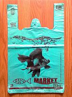 """Пакеты майка """"Рыбка"""" 30*47 см. полиэтиленовые упаковочные, полиэтиленовый пакет с печатью купить дешево Киев"""