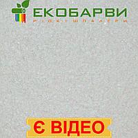 Жидкие обои Экобарвы Лайт L-01-1